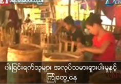 Bamboo basket maker faced with insufficient workers