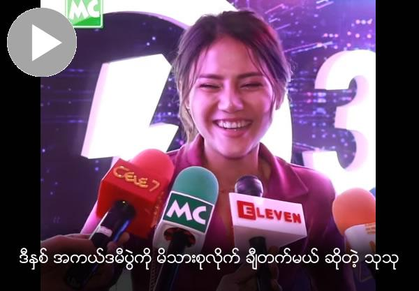 Today Video News