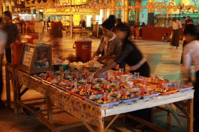 Scenes of Offer Food to Buddha around Shwe Dagon Pagoda on Ta Paung Full Moon Day