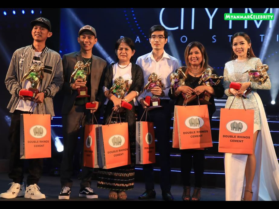 Celeb attend to City FM 16th anniversary