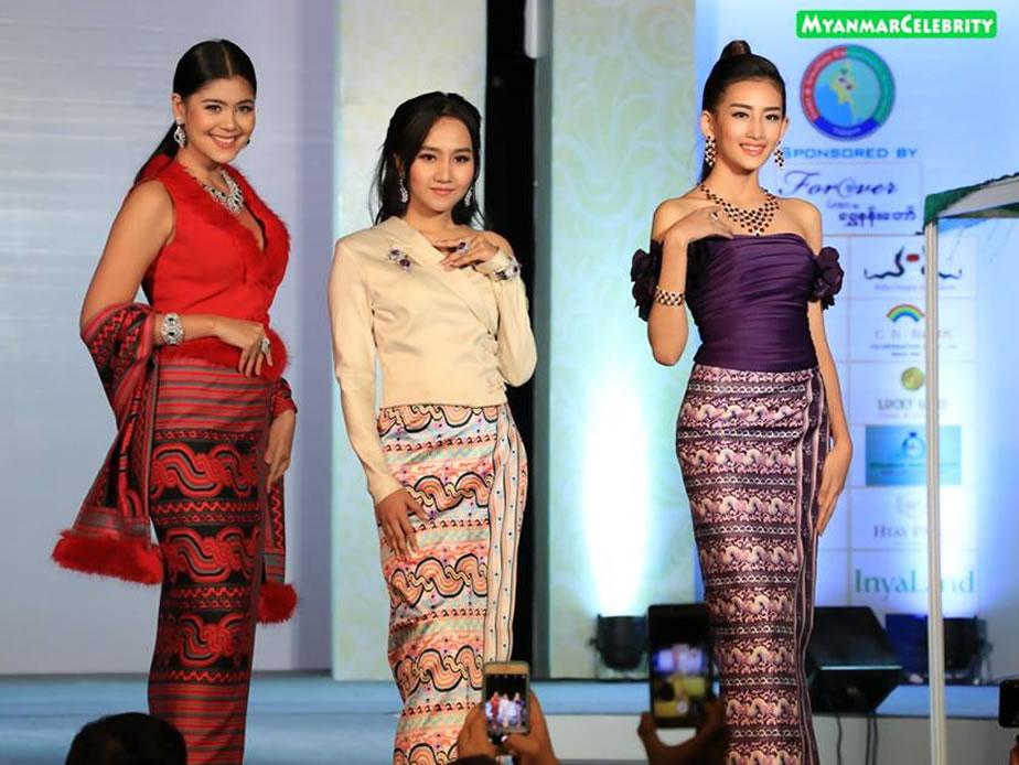 2018 Myanmar Dress