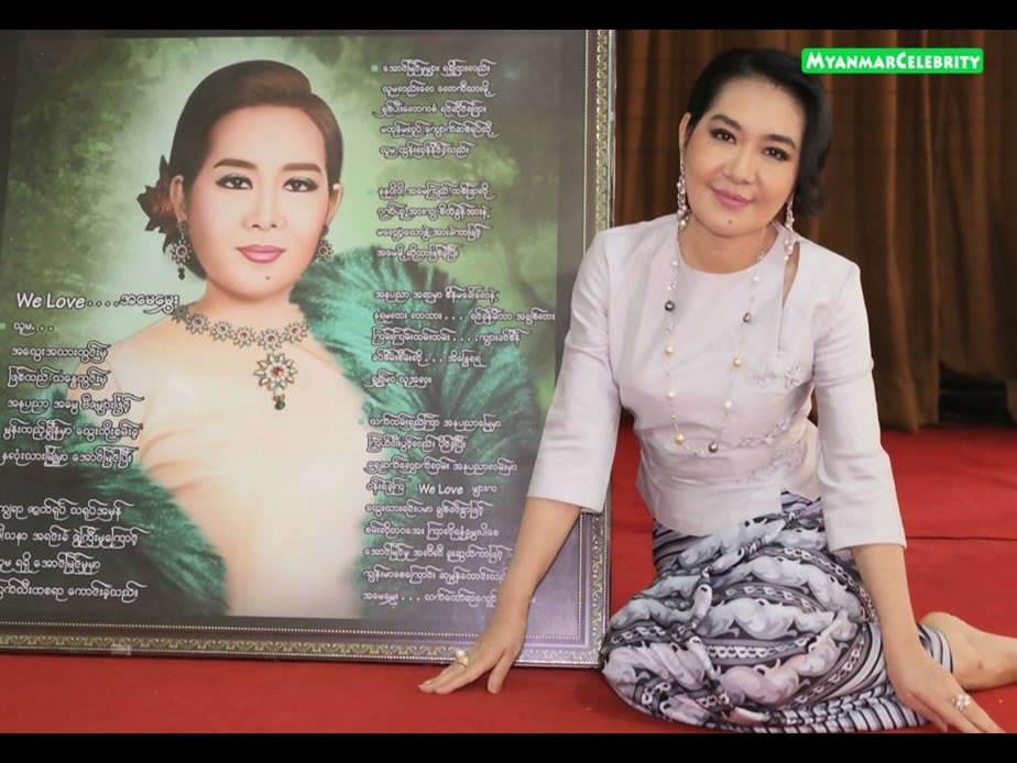 Moe Moe Myint Aung will do donation together wih her fan group,