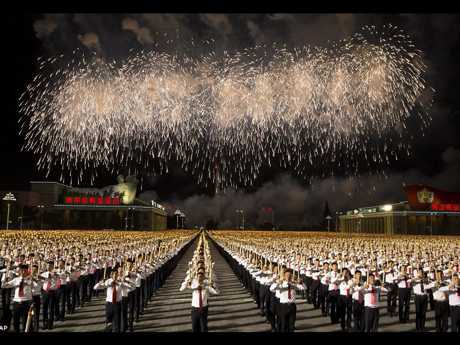 Thousands attend rally in Pyongyang for final celebration of North Korea's 70th anniversary