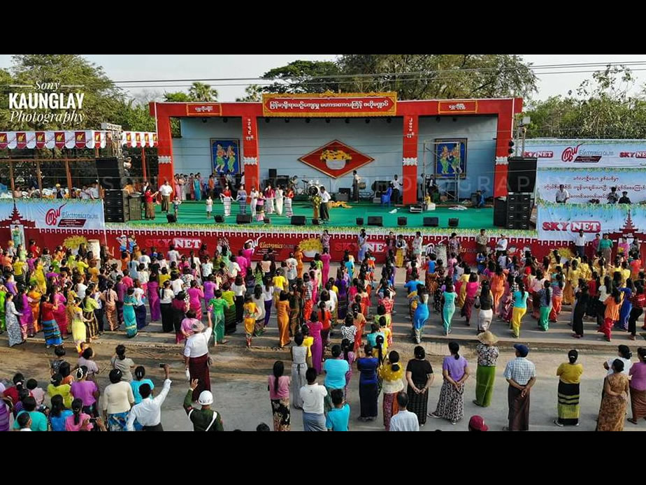 Myanmar Thingyan Festival Opening Ceremony at Shwe Bo
