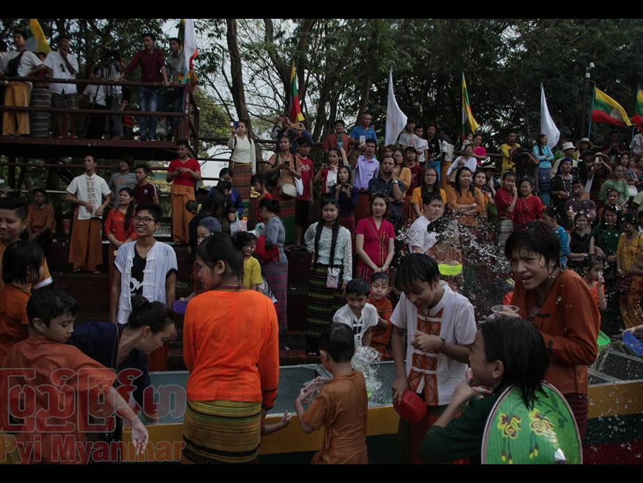Myanmar First Shan Traditional Thingyan Festival , Yangon