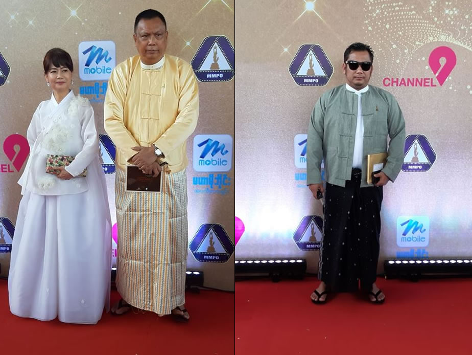 Celes attending Myanmar Motion Picture Academy Ceremony