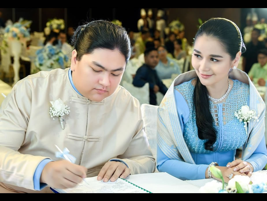 Engagement Ceremony of Singer Pho Thar and Actress Chit Snow Oo