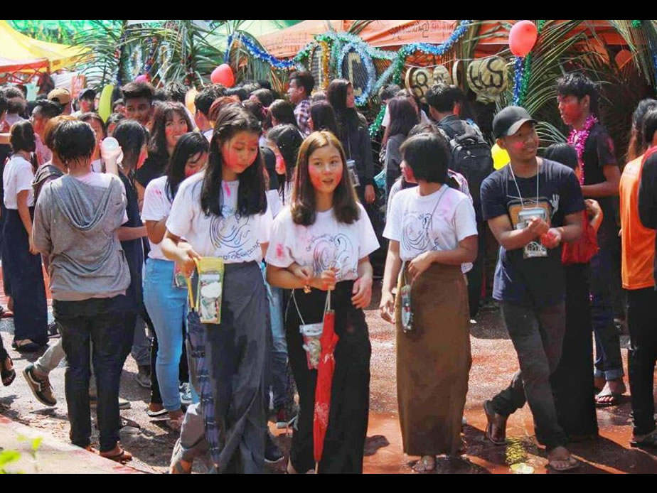 Dagon University Thingyan Festival Scenes