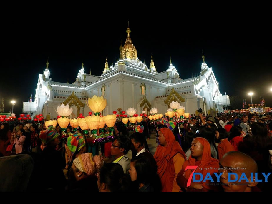 Ta Saung Tai Fullmoon Day Lighting Festival