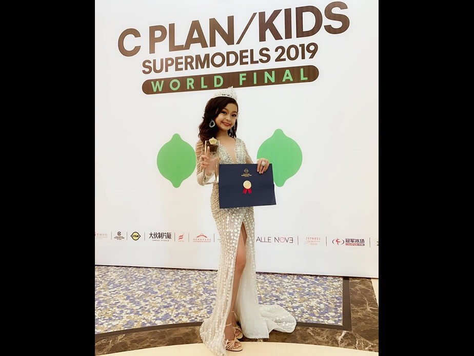 Kids Model  Isabell winned First Runner Up in  C Plan Kids Supermodel 2019, Suzhou, China