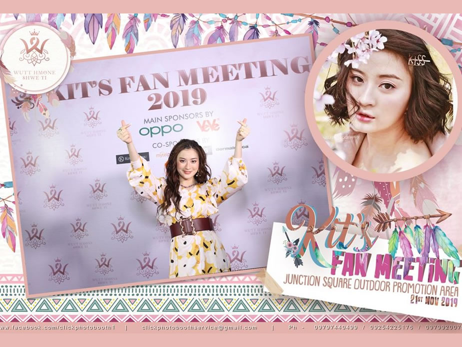 Kit Fan Meeting 2019