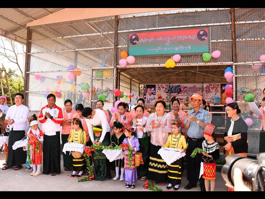 Opening ceremony of playgrounds for KG students donated by Sai Sai Kham Hlaing