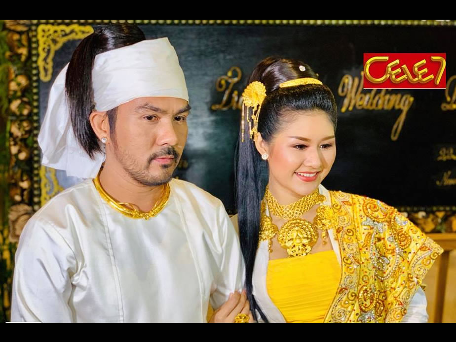 Myanmar Traditional Wedding Ceremoney of Actor Thu Htoo San and Haike Su Win