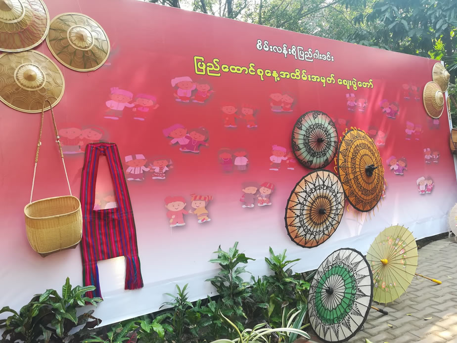 Union Day festival at Seinn Lann So Pyay Garden