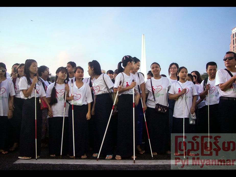 International White Cane Day