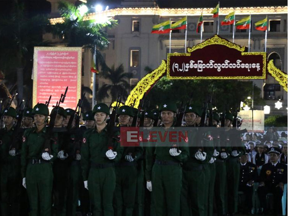 72th Anniversary of Independence Day in Yangon