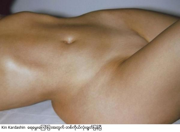 Kim Kardashian goes full frontal YET AGAIN as she moulds her naked body into perfume bottle