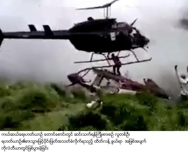 Horrifying moment man is sliced to death by blades of rescue helicopter trying to land on Colombian hillside