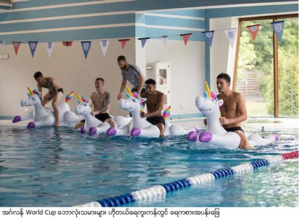 No divers please! 5 things we spotted as England's World Cup stars make a splash in the pool
