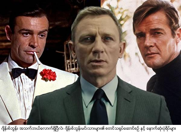 How old is 007? Here's the ages of each James Bond in their first and last appearances