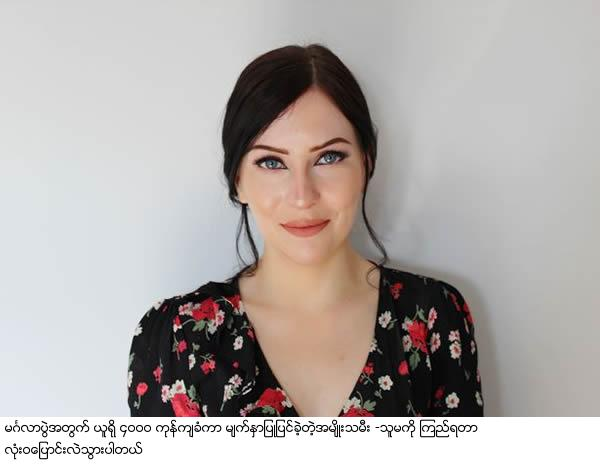 Woman spends Euro 4k on new face for her wedding - and she looks completely different