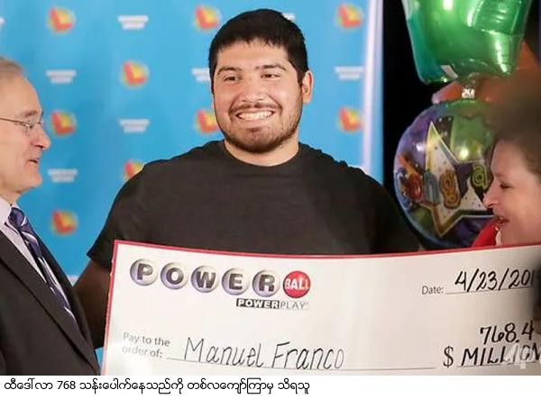 Winner of third-largest US lottery jackpot steps forward