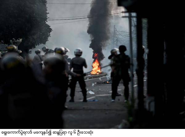Six dead in Indonesia riots as election results released